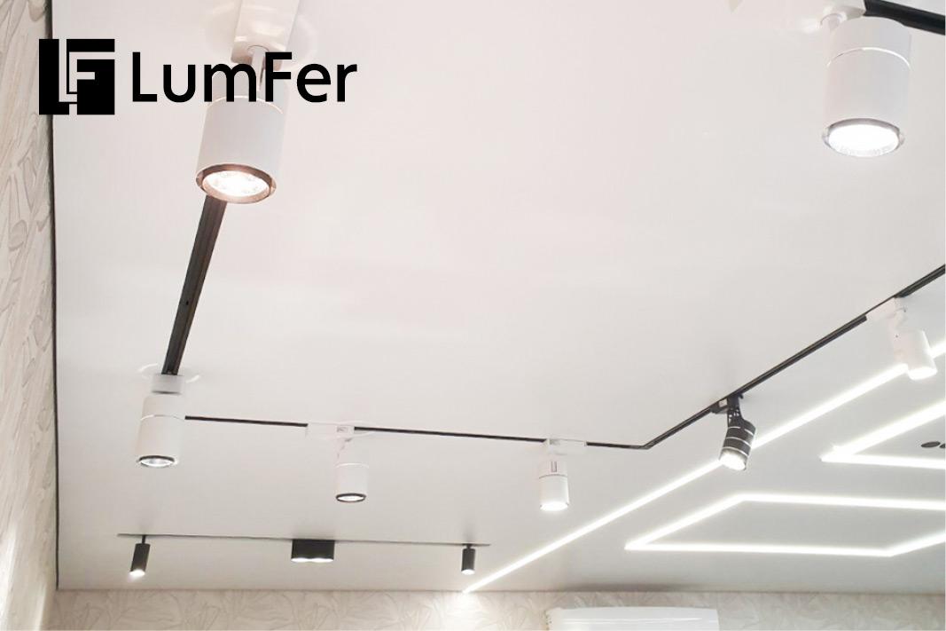 Светильники для натяжных потолков Lumfer Track 30